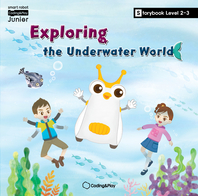 Coding Storybook Level2-3. Exploring the Underwater World