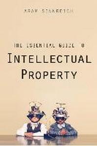 [해외]The Essential Guide to Intellectual Property