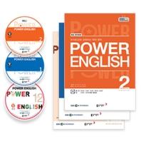 Power English 중급 영어회화(12,1,2월호)(2019)(EBS FM Radio)(CD3장포함)(전3권)