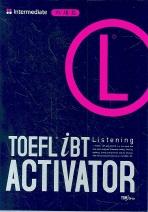 TOEFL iBT ACTIVATOR Listening (카세트테이프 3개)(TOEFL iBT ACTIVATOR 시리즈)(전3권)