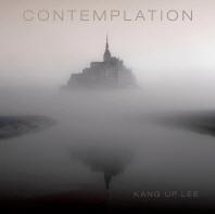 Contemplation(관조)