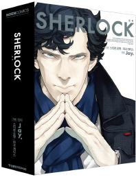 Sherlock(셜록) 세트