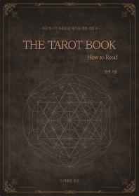더 타로 북(The Tarot Book - How to Read)