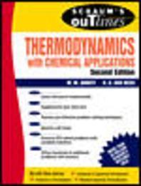 [해외]Schaum's Outline of Thermodynamics with Chemical Applications