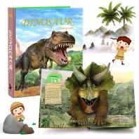 실감 나는 공룡 팝업북 Dinosaur(팝업북)