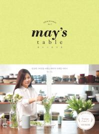 메이스테이블(May's Table)Vol.1: Four Seasons(Four Seasons 1)
