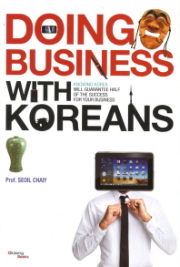 Doing Business with Koreans