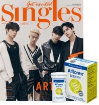 싱글즈(Singles)(2018년 5월호)