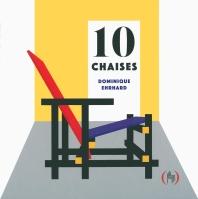 [해외]10 Chaises