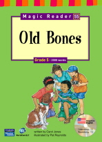 OLD BONES (G5)(CD1장포함)(MAGIC READER 55)(Paperback)