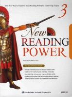 NEW READING POWER. 3(CD1장포함)