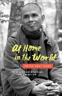 [해외]At Home in the World (Hardcover)