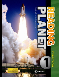 Reading Planet. 1(Student Book)