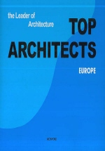 TOP ARCHITECTS 3 (EUROPE)(양장본 HardCover)
