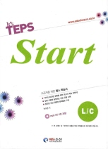 IT`S TEPS START L/C(MP3CD1장포함)