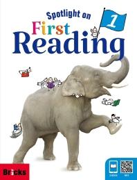 Spotlight on First Reading. 1(CD1장포함)
