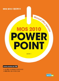 MOS 2010 Power Point