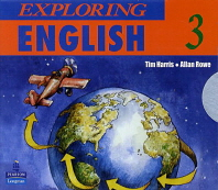 Exploring English 3.(Audio CD)