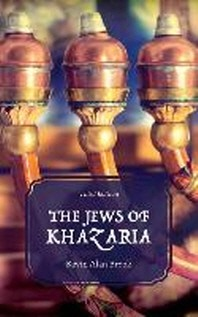 The Jews of Khazaria, Third Edition