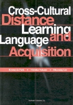 Cross-Cultural Distance Leanguage and Acquisition