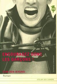 Encouragez Donc Les Garcons
