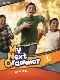 My Next Grammar Workbook. 1(2판)