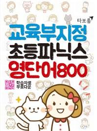 http://www.kyobobook.co.kr/product/detailViewKor.laf?mallGb=KOR&ejkGb=KOR&barcode=9791186608425&orderClick=t1f