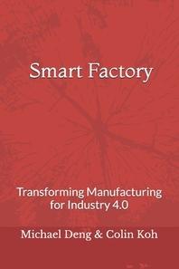 [해외]Smart Factory