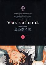 VASSALORD 5*