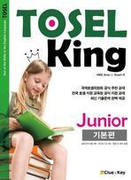 TOSEL KING JUNIOR: 기본편