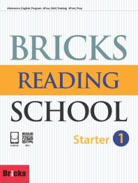 Bricks Reading School Starter. 1(SB+AK)