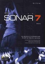 소나 7(최이진의)(꿈은 이루어진다 3)