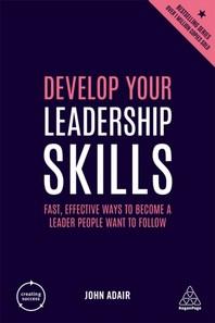 [해외]Develop Your Leadership Skills