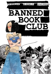 [해외]Banned Book Club