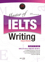 Master of IELTS Writing: General Module