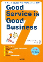 GOOD SERVICE IS GOOD BUSINESS