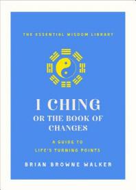 [해외]I Ching