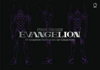 [해외]Neon Genesis Evangelion