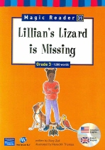 LILLIAN S LIZARD IS MISSING