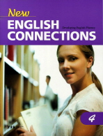 ENGLISH CONNECTIONS. 4(NEW)(CD1장포함)