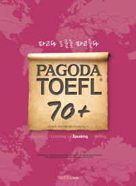 PAGODA TOEFL 70+ Speaking