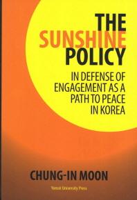 The Sunshine Policy(더 선샤인 폴리시)