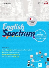 English Spectrum. 2