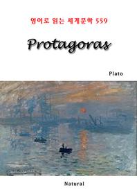 Protagoras (영어로 읽는 세계문학 559)