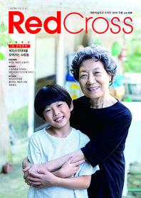 2019  RedCross  가을호
