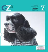 GZ 2020년 07월호