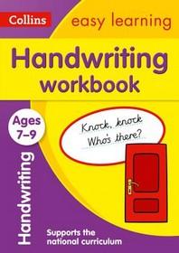 [해외]Handwriting Workbook (Paperback)