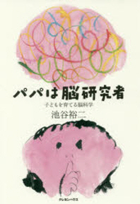 http://www.kyobobook.co.kr/product/detailViewEng.laf?mallGb=JAP&ejkGb=JNT&barcode=9784861013430&orderClick=t1g