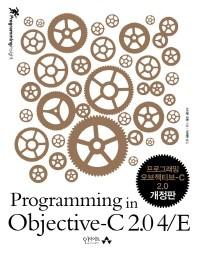 프로그래밍 오브젝티브 C 2.0. 4/E   ☞ 서고위치:SG 1  *[구매하시면 품절로 표기됩니다]
