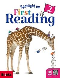 Spotlight on First Reading. 2(CD1장포함)
